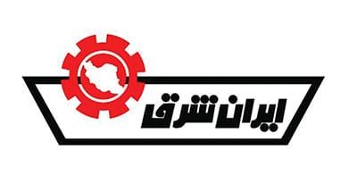 شرکت ایران شرق