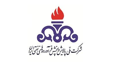 شرکت ملی پالایش و پخش فرآورده های نفتی لوگو