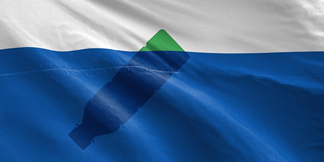 پرچم جزایر زباله